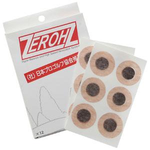 ZEROヘルツ「飛距離革命パッチ」画像