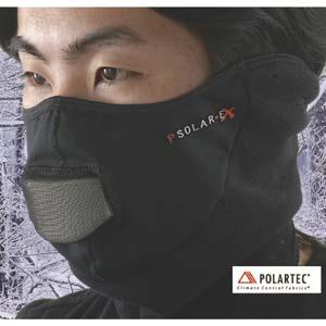マイナス40℃対応 防寒マスク画像