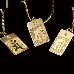 胸元の守護神 18金梵字ダイヤペンダント画像