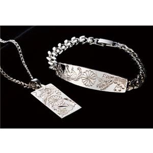 銀製「菊紋」エンブレムアクセサリー画像