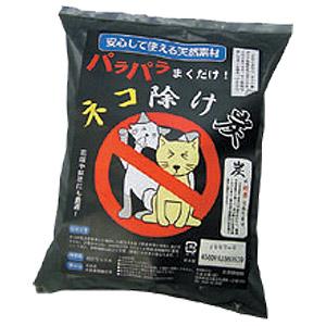 自然素材100% ネコ除け炭 3袋組画像