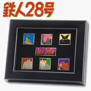 限定生産・鉄人28号ピンズセット画像
