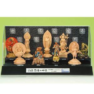 向吉悠睦の世界 現代仏像コレクション画像