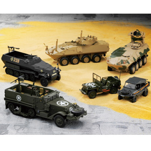 世界の特殊軍用車6台ダイキャスト画像