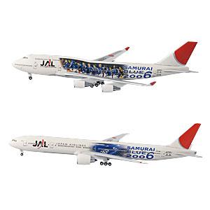 JAL日本代表限定WCモデル 2機セット画像