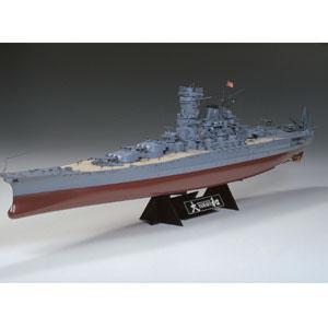 1/350 戦艦大和画像