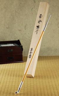 伝統工芸作家木村清雲作 純銀キセル画像