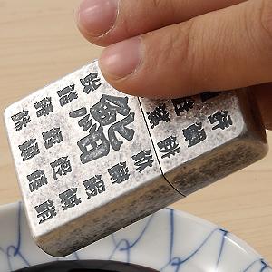 日本人の三大好物・グルメZIPPO画像