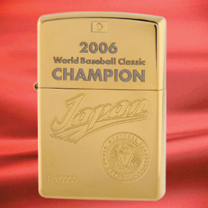 2006WBC・JAPAN 優勝記念ZIPPO画像