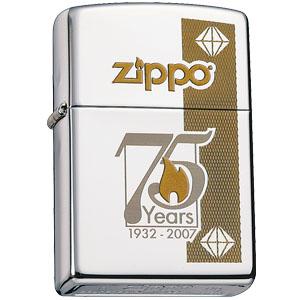 ZIPPO社75周年記念ZIPPO画像