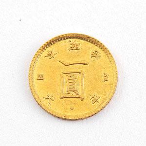 明治政府発行・旧1円金貨画像