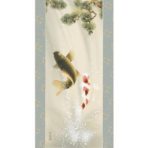 森西崖作松鯉(勝利)を呼ぶ掛軸 夫婦滝昇鯉画像