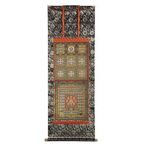 両界曼荼羅一幅掛軸画像