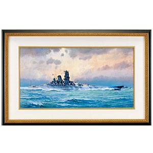 アールグラージュ変化するアート「戦艦大和」画像