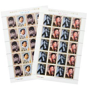 戦後50年記念 ひばり・裕次郎切手セット画像