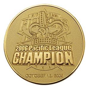 完全限定公式認定日本ハム優勝記念メダル画像