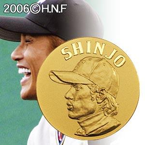 完全限定公式認定 SHINJO記念メダル画像