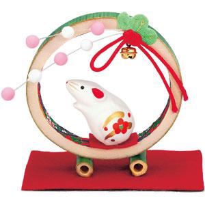 新年を祝う 干支「子」飾り画像
