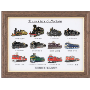 機関車・新幹線ピンズコレクション画像