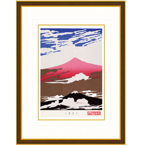 満寿夫・光生作・祝賀彫金めでたき二重富士画像