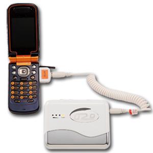 マルチデジタル充電器 モバイルチャージャー画像