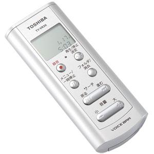 集音機にもなるTOSHIBAボイスレコーダー画像