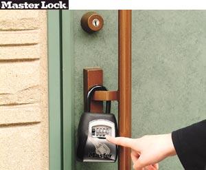 合い鍵の隠し場所にセレクトアクセスロック画像