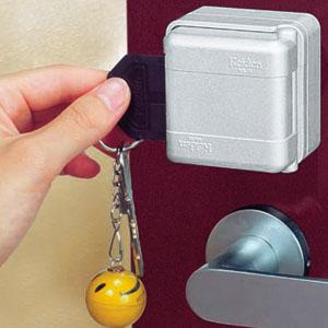 鍵を完全カバー・ロックツーロック鍵守り画像