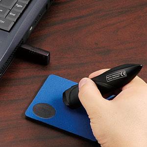 ワイヤレス&イライラレス ペン型マウス画像