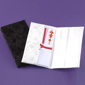 小粋な男の慶弔金封ふくさセット2色組画像