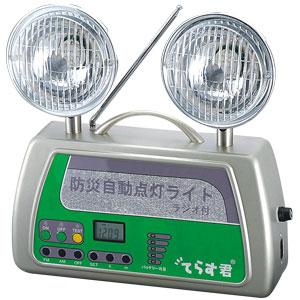 停電時自動点灯ライト てらす君画像