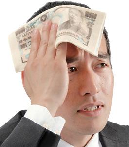 10万円札束タオル画像