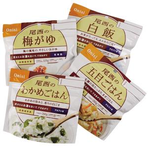 地震大国日本の備え・非常用保存食セット画像